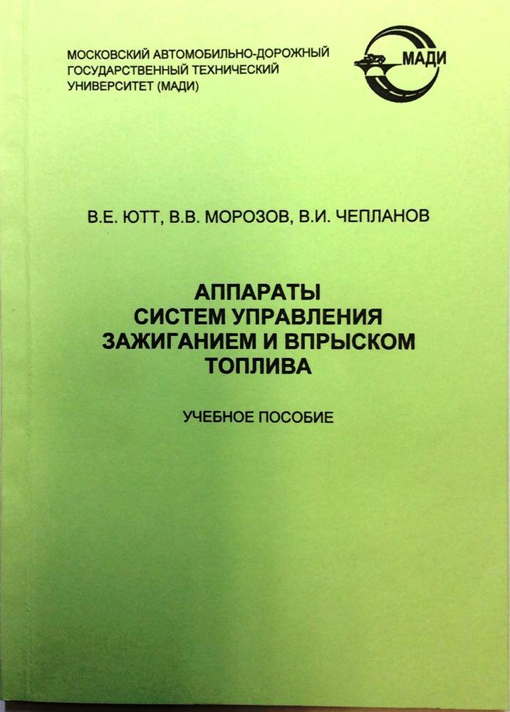 Учебник электротехники2000 года попов картинки
