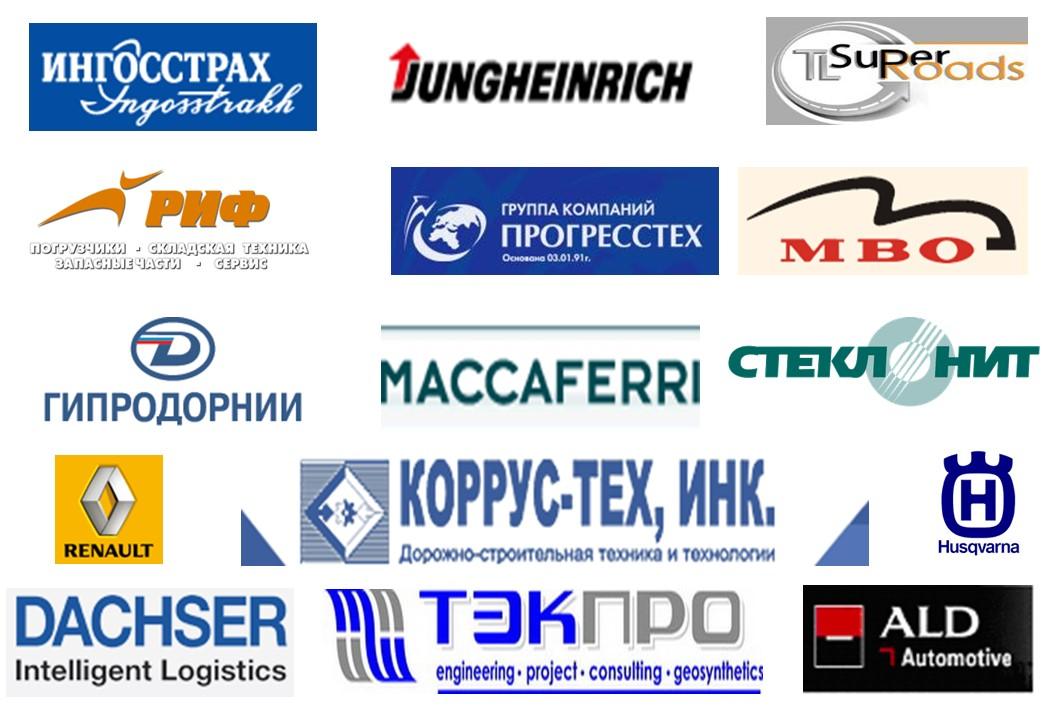 Центр трудоустройства и практической подготовки МАДИ ПРОФИ О  Наши партнеры