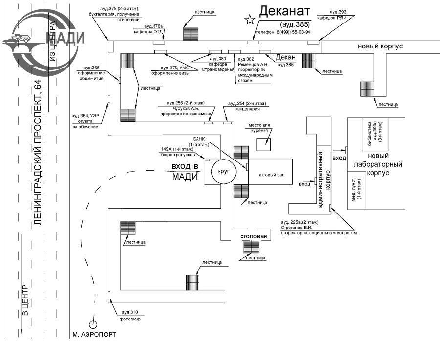 «Дорога от метро до общежития